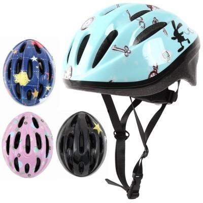 キッズヘルメット OMV-10 Mサイズ 52-56cm 子供用 自転車 小学生 SGマーク 送料無料