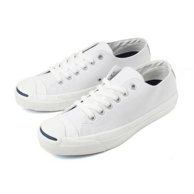 converse (コンバース) LEA JACK PURCELL(レザージャックパーセル) 1B984 ホワイト SALE