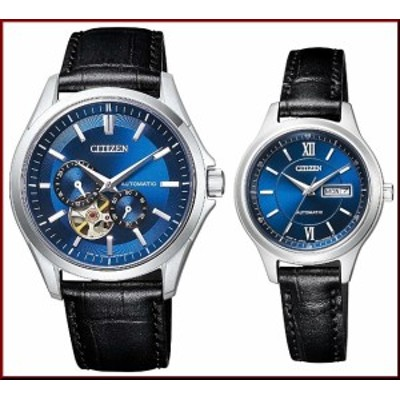 【CITIZEN/シチズン】ペアウォッチ 腕時計 ネイビー文字盤 ブラックレザーベルト NP1010-01L/PD7150-03L【国内正規品】MADE IN JAPAN