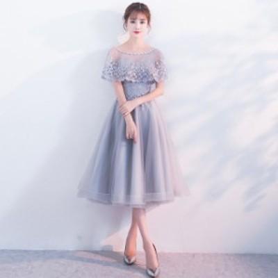 結婚式 お呼ばれドレス 韓國 パーティードレス エレガント レース レディース 大きいサイズ 花 シースルー 膝丈 二次會