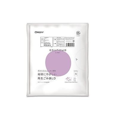 オルディ ゴミ袋 45L 乳白 半透明 再生材料配合 環境に優しいゴミ袋 asunowa ASW-50PCR-LW45-10 10枚入