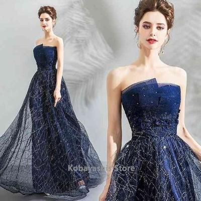 ロングドレス50代ネイビー紺色ビスチェドレスAラインベアトップイブニングドレス30代40代二次会お呼ばれパーティドレス