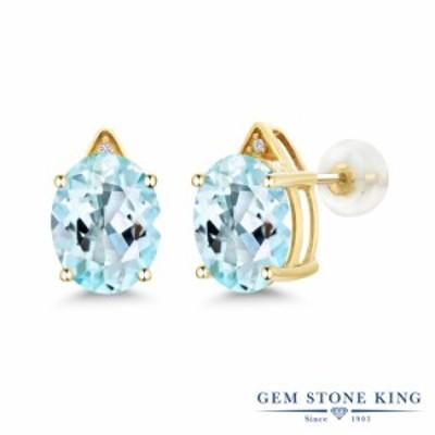 ピアス レディース 6.01カラット 天然 スカイブルートパーズ ダイヤモンド 10金 イエローゴールド(K10) 大粒 スタッド 天然石 11月 誕生