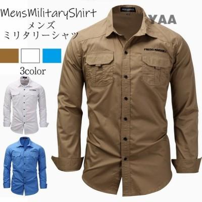 ミリタリーシャツ メンズ 登山 シャツ メンズ  ワークシャツ アウトドア カジュアルシャツ 長袖 トップス 夏