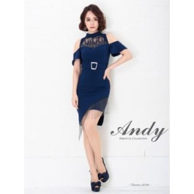 Andy ドレス AN-OK2116 ワンピース ミニドレス andyドレス アンディドレス クラブ キャバ ドレス パーティードレス