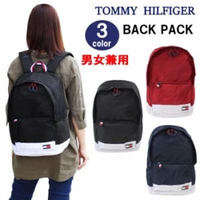 トミーヒルフィガー バッグ TC980SD9 (TH-822B) TOMMY HILFIGER TH SYDNEY BACKPACK リュックサック バック 男女兼用 ag-242900
