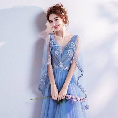 大きいサイズ ドレス ロング丈 パーティードレス 結婚式 二次会 発表会ドレス 30代 40代 ロングドレス イブニングドレス 高級 編み上げ
