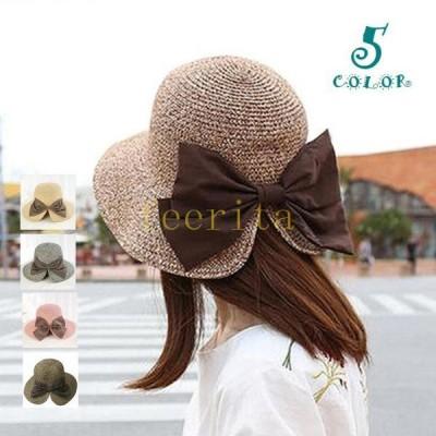 キャペリンカペリーヌレディース女性婦人ハット帽子リボンつば広折りたたみ上品おしゃれフェミニン日焼け対策