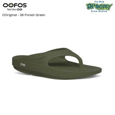 OOFOS ウーフォス OOriginal - 08 Forest Green 5020010 リカバリーシューズ 特殊ソール OOfoam 衝撃吸収 防臭効果 水に浮く 軽量設計 洗濯機で洗濯可能 正規品
