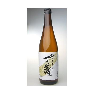 【一ノ蔵】特別純米酒 辛口 720ml 宮城の日本酒 ギフト プレゼント(4985926100637)