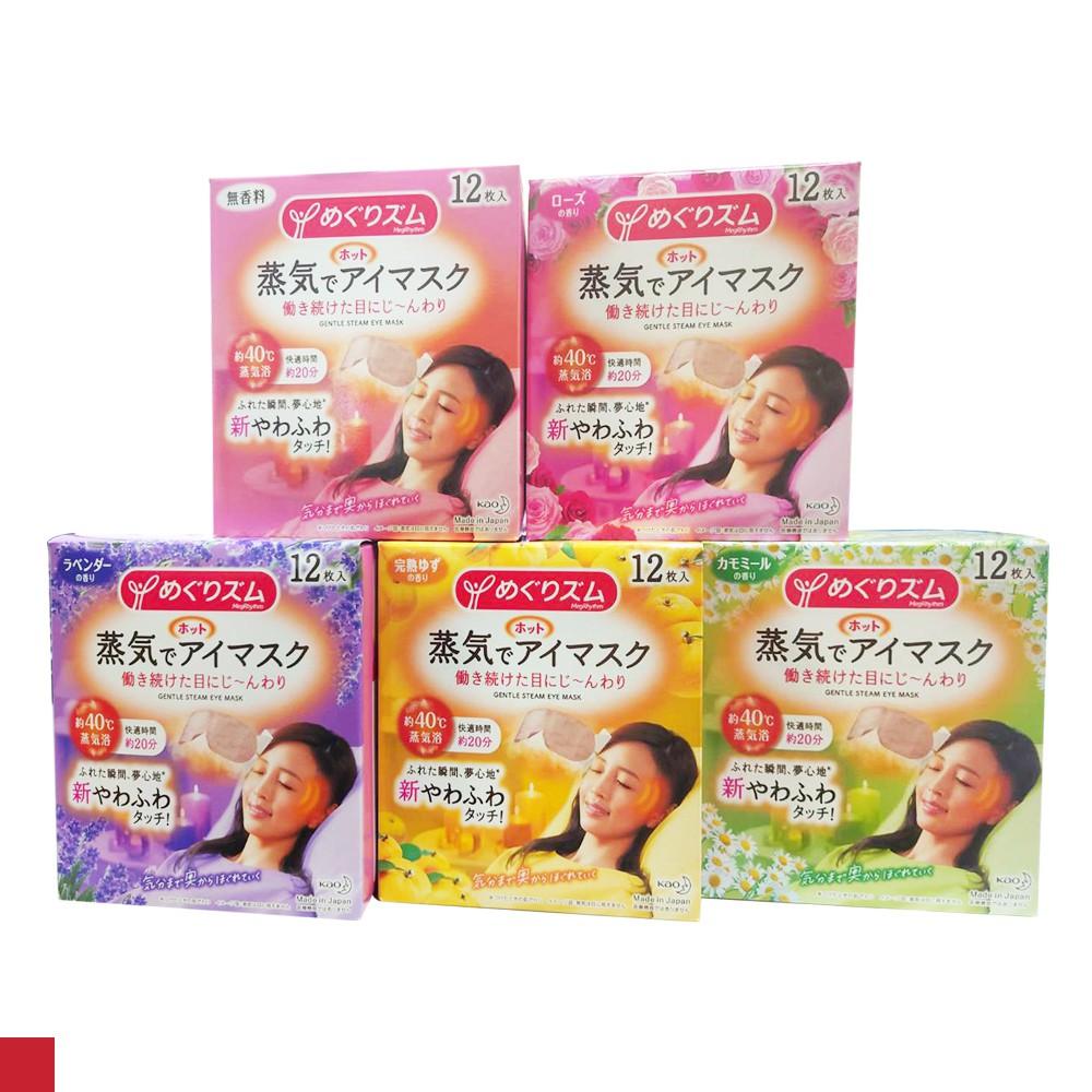 日本花王 kao 眼罩 蒸氣眼罩 花王眼罩 溫感 蒸汽眼罩 溫熱眼罩 舒緩疲勞 熱敷眼罩