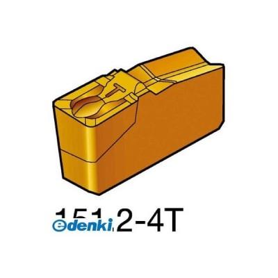 あすつく対応 「直送」 サンドビック SV N151.2-4008-40-4T4225 【10個入】  T−Max Q−カット 突切り・溝入れチップ 4225
