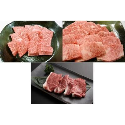 K014◇淡路ビーフ(神戸ビーフ)A4 焼き肉食べ比べセット(計1kg)