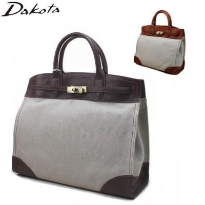 ダコタ DAKOTA レディースバッグ オーリオC キャンバス地手提 2WAYバッグ(大)(送料無料)1531400 母の日 ブランド