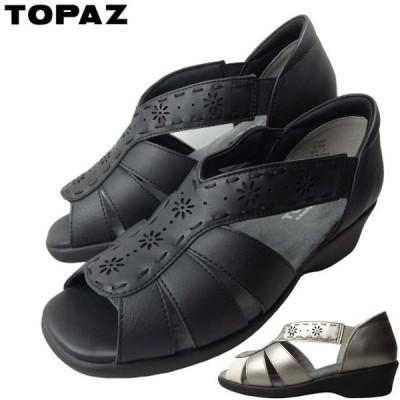 TOPAZ TZ-S2087 トパーズ レディース サンダル EEE 3E 痛くない 履き心地 クッション ストラップ ゴム フィット 軽量