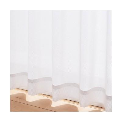遮像・UVカットレースカーテン(選べる4色) レースカーテン・ボイルカーテン, Curtains, sheer curtains, net curtains(ニッセン、nissen)