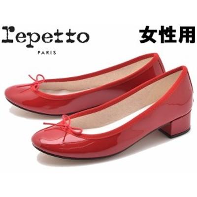 レペット バレリーナ カミーユ 女性用 REPETTO BALLERINE CAMILLE V511V レディース バレエシューズ(01-11600109)