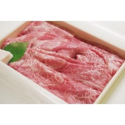 29-4【冷凍】神戸ビーフ牝(特選肩すき焼き・しゃぶしゃぶ用、500g)