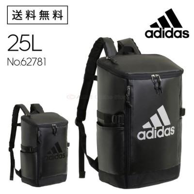 リュックサック アディダス adidas バックパック 62781 スクエアタイプ ボックス型 男女兼用 25リットル B4 スクールバッグ