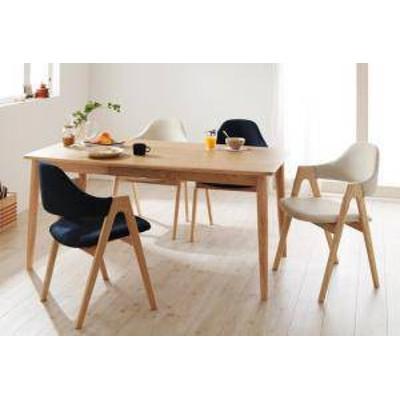 ダイニングテーブルセット 4人用 椅子 おしゃれ 安い 北欧 食卓 5点 ( 机+チェア4脚 ) ハイ型 幅150 デザイナーズ クール スタイリッシュ