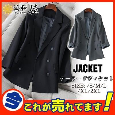 テーラードジャケット レディース ブレザー ダブル 長袖 ゆったり シンプル ママスーツ 高級感 フォーマル 入学式 入園式 卒業式 上品 通勤