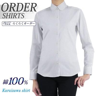レディースシャツ らくらくオーダー 形態安定 綿100% 軽井沢シャツ Y30KZAA08
