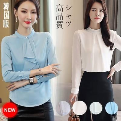 高品質OLのシャツ2020韓国 シャツ長袖シャツ白シャツ