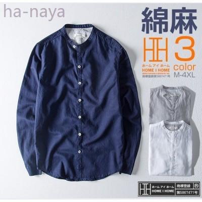 リネンシャツバンドカラー長袖メンズ大きいサイズ白リネンコットン