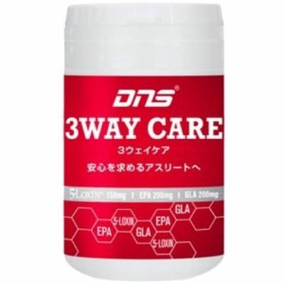 ディーエヌエス(DNS) スリーウェイケア 3Way Care 60粒(15日~30日分) D14000370102 【アスリート向け サプリメント EPA ファイブロ