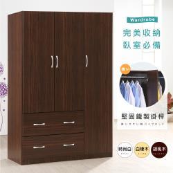 《HOPMA》高機能三門二抽衣櫃/衣櫥/櫃子