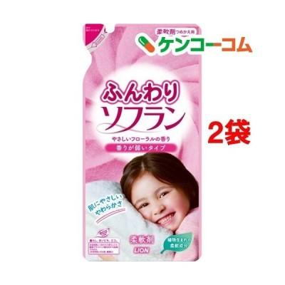 ふんわり ソフラン やさしいフローラルの香り つめかえ用 ( 500ml*2コセット )/ ソフラン ( 柔軟剤 花粉吸着防止 )