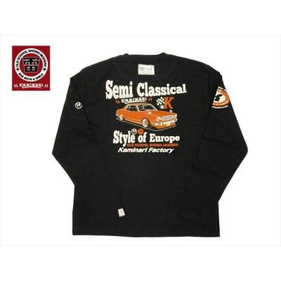 カミナリ/KAMINARI エフ商会 長袖Tシャツ KMLT-132 『Style Of Europe/MARKIIグランデ』旧車 ロングTシャツ ブラック