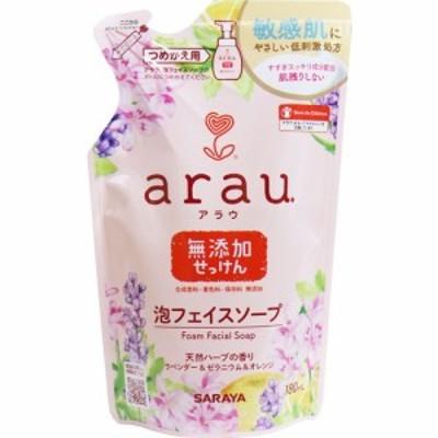 【arau. アラウ 泡フェイスソープ 詰替用 180ml】