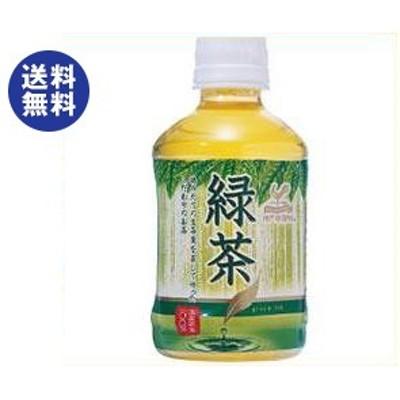送料無料 富永貿易 神戸居留地 緑茶 280mlペットボトル×24本入
