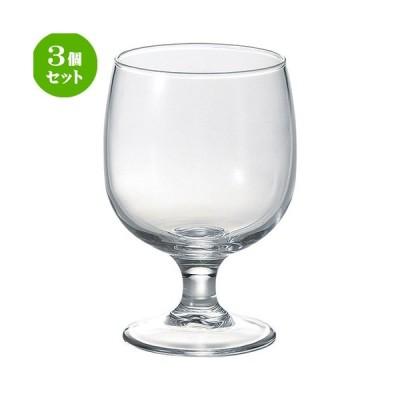 3個セット☆ ワイングラス ☆アルコロック アメリア ワイングラス 250cc [ D 7 x w 8 x H 11.6cm ] 【 飲食店 カフェ バー 洋食器 業務用 】