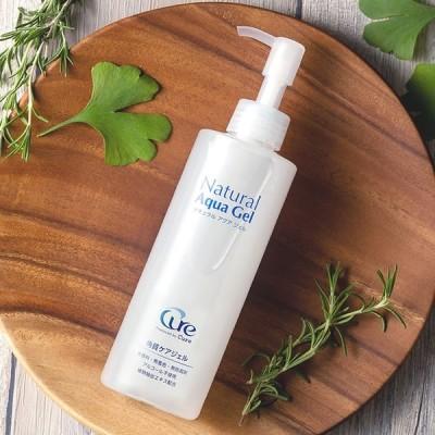 ピーリング ジェル 角質ケア ナチュラルアクアジェル250g 送料無料  cure natural aqua gel【公式ショップ】