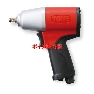 【ポイント10倍】 TONE (トネ) エアーインパクトレンチ AI3120