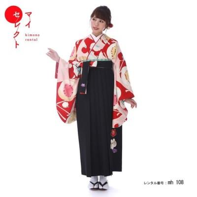 卒業式 袴 大学 レンタル 教員 先生 卒業式 女子 セット モダン レトロ mh_108EMMA×紅一点