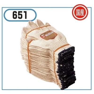 【取り寄せ品】おたふく手袋 651 デラックスG 12双組×10セット