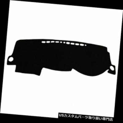 トヨタカローラセダンハッチワゴン用ブラックダッシュカバーマット10/2001?03/2007