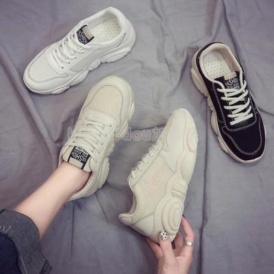 ダッドスニーカー レディース 白 厚底スニーカー 靴 スニーカー 厚底 レディース ボリュームスニーカ 韓国ファッション 通気性  紐靴  流行
