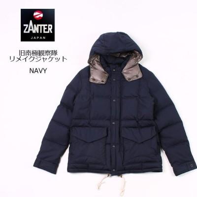 ZANTER ザンター  旧南極観測隊リメイクジャケット ダウンジャケット メンズ