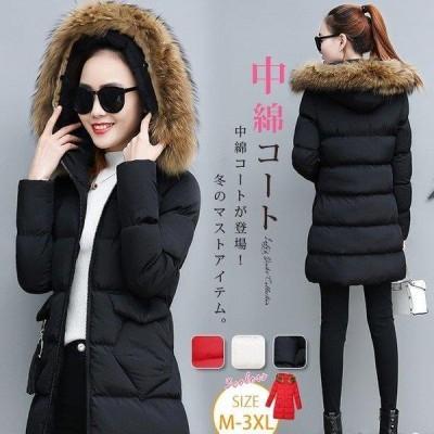 中綿コート レディース ミドル丈 フェイクファー フード付き スリム 大きいサイズ 軽量 無地 おしゃれ アウター ミディアム丈 暖かい あったか