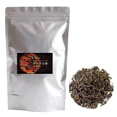 プーアル茶(プアール茶 プーアール茶) 茶葉120g(a) お茶 黒茶 中国茶 茶葉 ダイエット茶