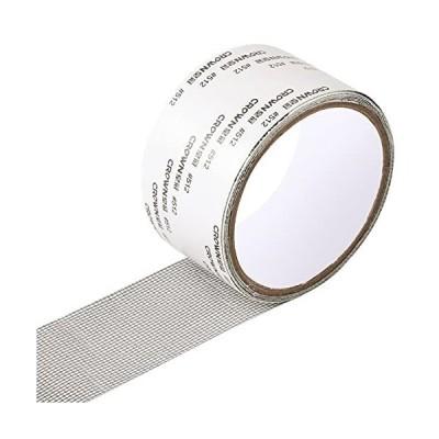 網戸穴補修テープ 網戸補修シート 繊維 網戸パッチ 補修網戸テープ1ロール 灰色 粘着性が強い 蚊避け 自由裁断…