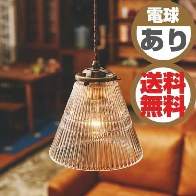 インターフォルム INTERFORM ロウェル L Rowel L クリアハウス球付 LT-3118 【送料無料】
