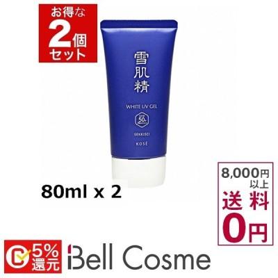 コーセー 雪肌精 ホワイト UV ジェル お得な2個セット 80ml x 2 (日焼け止め(顔))  プレゼント コスメ
