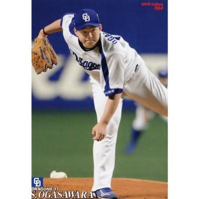 64 【小笠原慎之介/中日ドラゴンズ】カルビー 2019プロ野球チップス第1弾 レギュラー