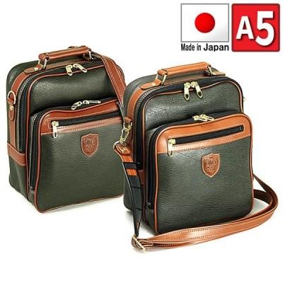 取寄品 ビジネスバッグ 本革 日本製 A5 合皮ボンディング加工 縦型 ショルダーバッグ 16223 メンズショルダーバッグ 送料無料