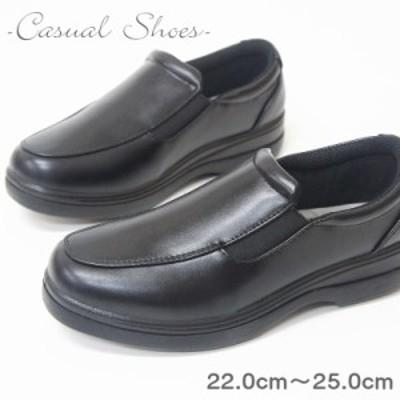 レディース パンプス 歩きやすい スニーカー ウォーキングシューズ レディース 黒 カジュアルシューズ 靴 軽量 防滑 母の日ギフト ミセス